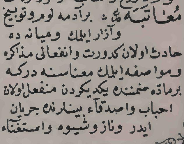 معاتبه - Mu'âtebe osmanlica ne demek, معاتبه anlami, Mu'âtebe osmanlıca  nasıl yazılır - Lugat-i Remzi